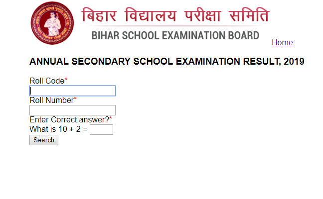 bihar board 10th result 2020 date