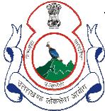 Assistant Prosecution Officer 2016 | sarkari naukri | sarkari result