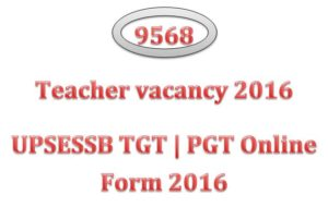 teacher vacancy 2016
