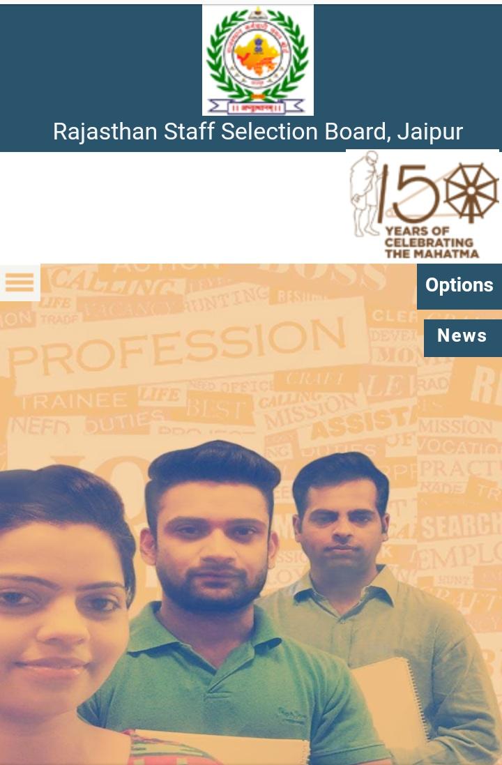 राजस्थान लैब असिस्टेंट रिक्रूटमेंट 2018