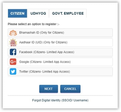 SSO Registration form