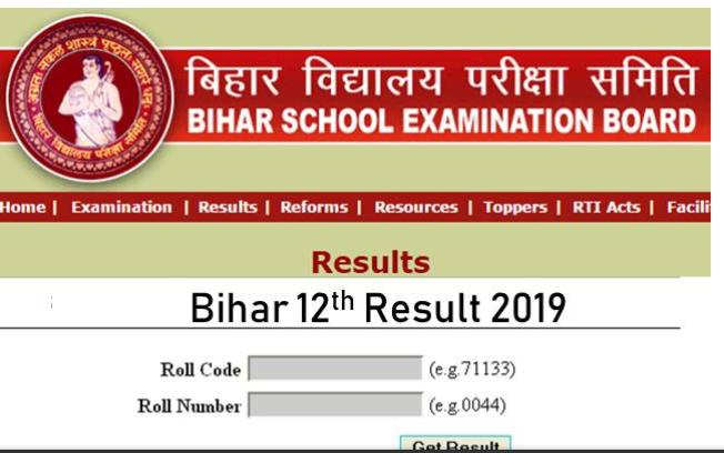 Bihar Board BSEB Scrutiny Result 2021