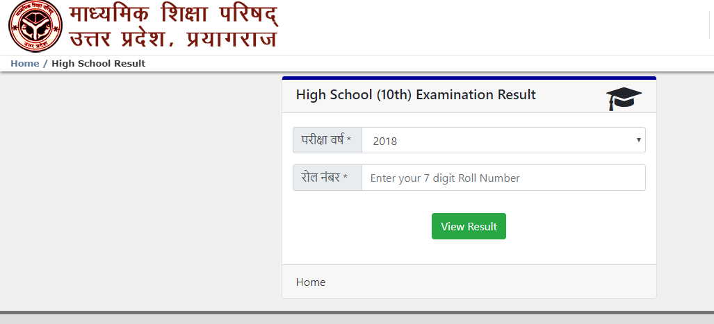 up board result 2019 high school @ upresults.nic.in 1