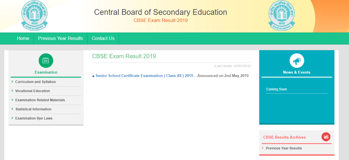 CBSE board class 10th result 2020 @ cbseresults.nic.in