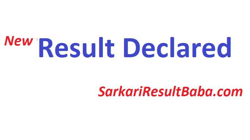 PSBE Punjab Board Class 12th Result 2020